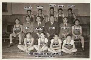 11-Chinatown Midgets Basketball Team, 1945 PAL NYC Midgets Champions