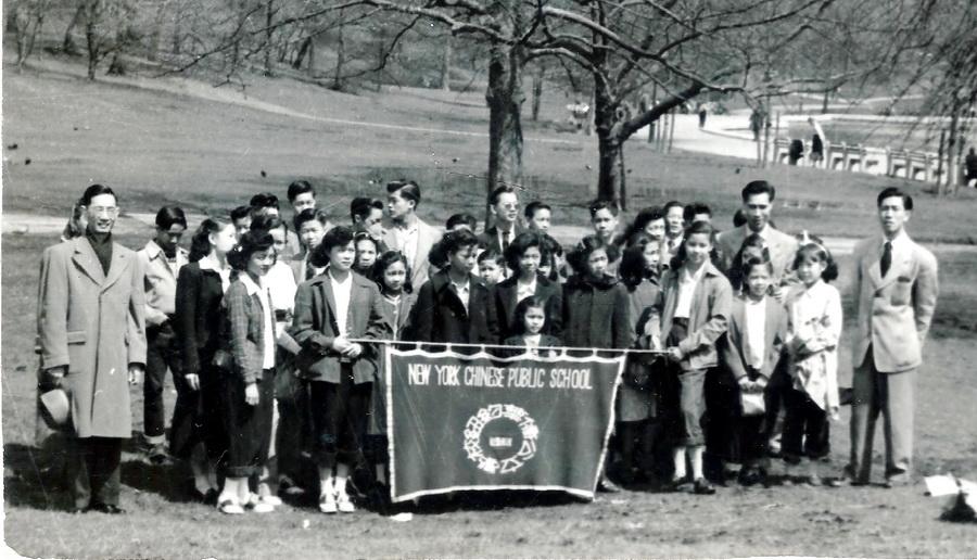 Prospect-Park- Brooklyn-1949-900